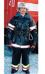 Одежда пожарного БОП-3